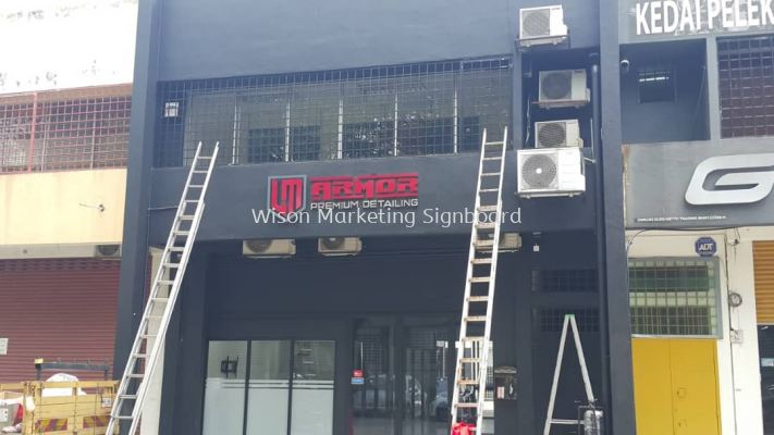 3D Box Up Lettering signboard  cheras