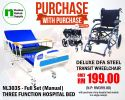 PWP - NL303S [Full Set] Hospital Bed 3 Function (Manual) PWP Promotion Hospital Beds