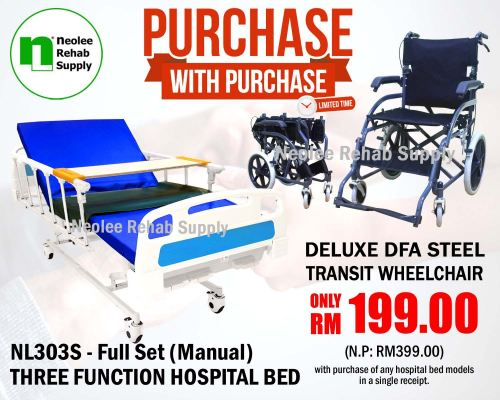 PWP - NL303S [Full Set] Hospital Bed 3 Function (Manual)