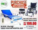 PWP - NL303D Hospital Bed 3 Functions (Electric) PWP Promotion Hospital Beds