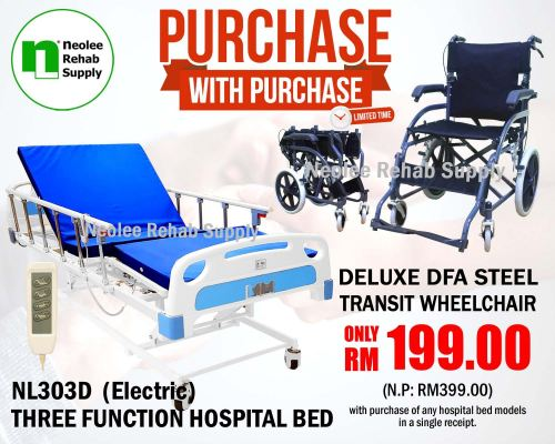 PWP - NL303D Hospital Bed 3 Functions (Electric)