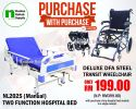 PWP - NL202S Hospital Bed 2 Functions (Manual) PWP Promotion Hospital Beds
