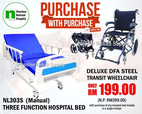 PWP - NL303S Hospital Bed 3 Functions (Manual)
