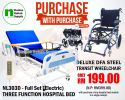 PWP - NL303D [Full Set] Hospital Bed 3 Function (Electric) PWP Promotion Hospital Beds