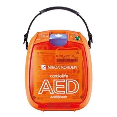 Nihon Kohden Cardiolife AED - 3100K (RM6,880)