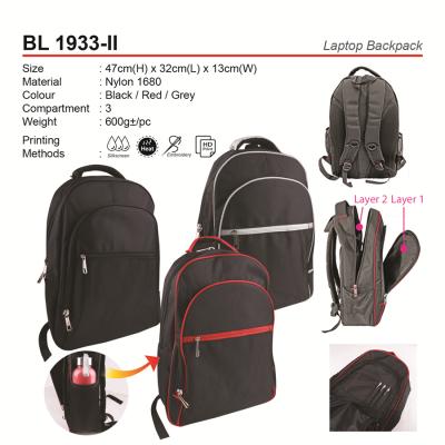 BL1933-II Laptop Backpack