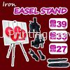 Iron Easel Stand Easel Stand Display Stand