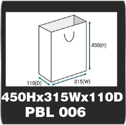 PBL 006 (450H x 315W x 110D)