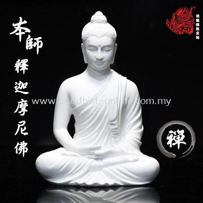 7寸本師釋迦摩尼佛/錫蘭佛 - SRILANGKA THERAVADA BUDDHA(C1140)