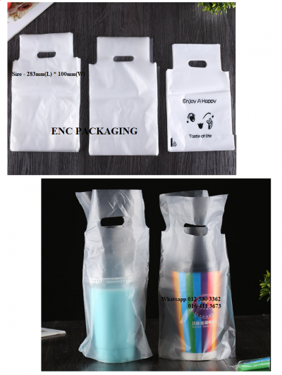 Single Plastic Cup Bag
