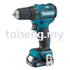 "Makita DF332DSME/ SAE/ Z 10mm (3/8"") 12Vmax Cordless Driver Drill Makita Power Tools"