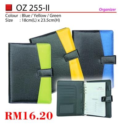 OZ 255-II