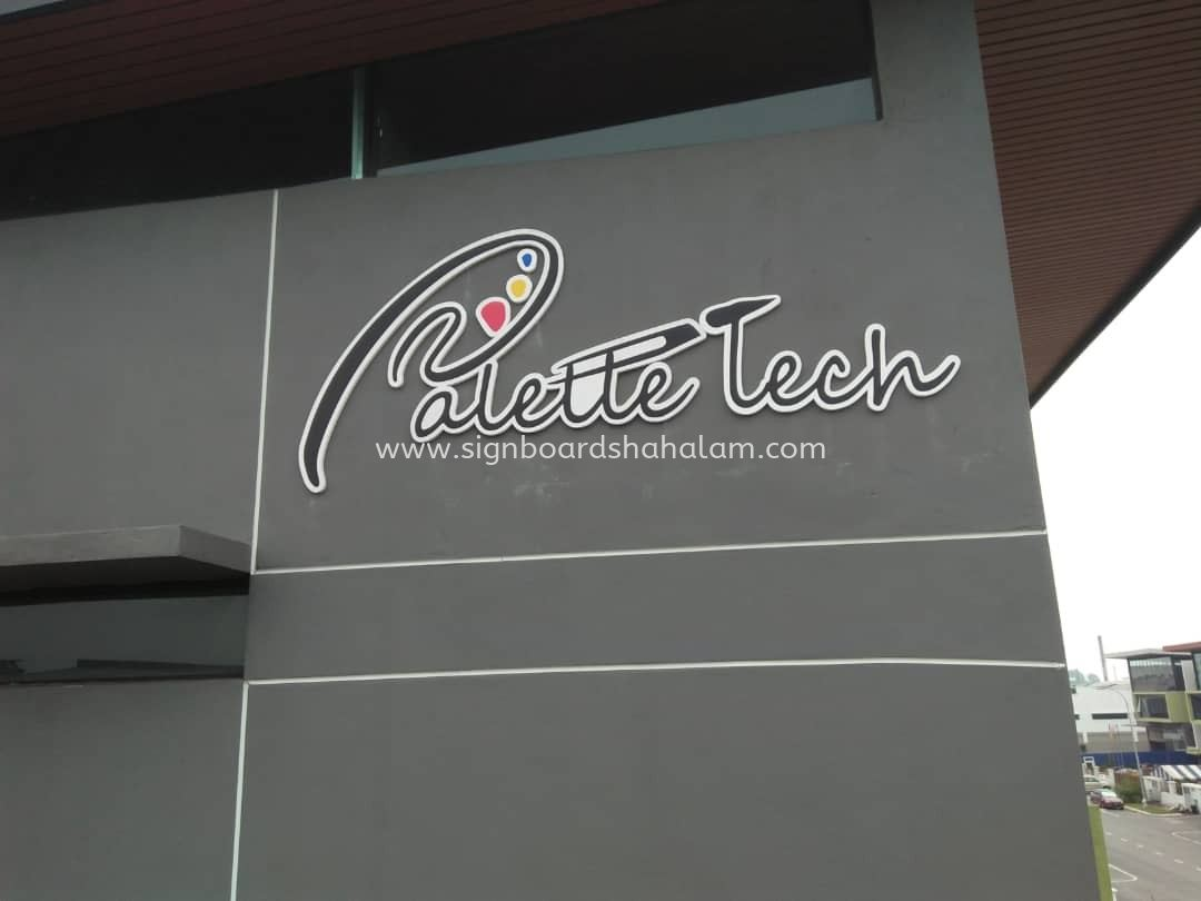 Pallet Tech Wall Signage