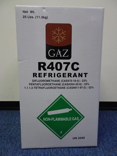 GAZ R407C X 25LBS (11.3KG) HFC REFRIGERANT GAS (PRODUCT OF SINGAPORE)