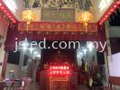 LED DISPLAY RED-chinese Temple RU Single Color LED Display