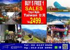 BUY 5 FREE 1 TAIWAN PROMOTION