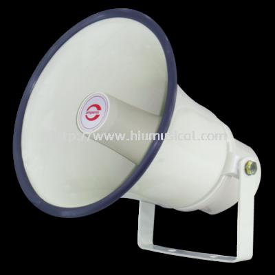 Amperes HS830 Round Flare Horn Speaker