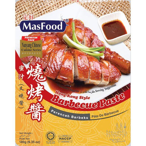 HONG KONG STYLE BARBECUE PASTE Chinese Styles Paste