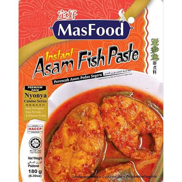Asam Fish Paste (Instant) Nyonya Style Paste