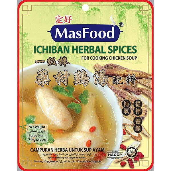 MasFood Ichiban Chicken Soup Spices Spices with Sheet Shaped Herbal