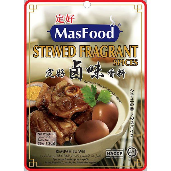 MasFood Stewed Fragrant Spices Herbal / Soup Spices Series