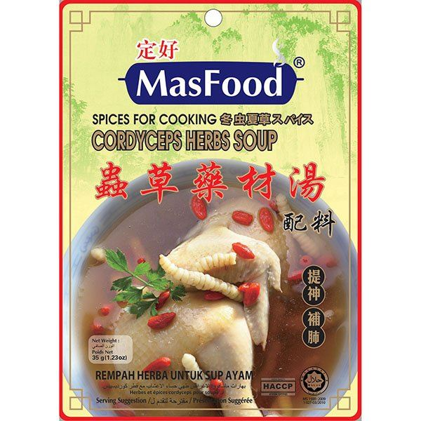 MasFood Cordyceps Herbs Soup Spices Herbal / Soup Spices Series