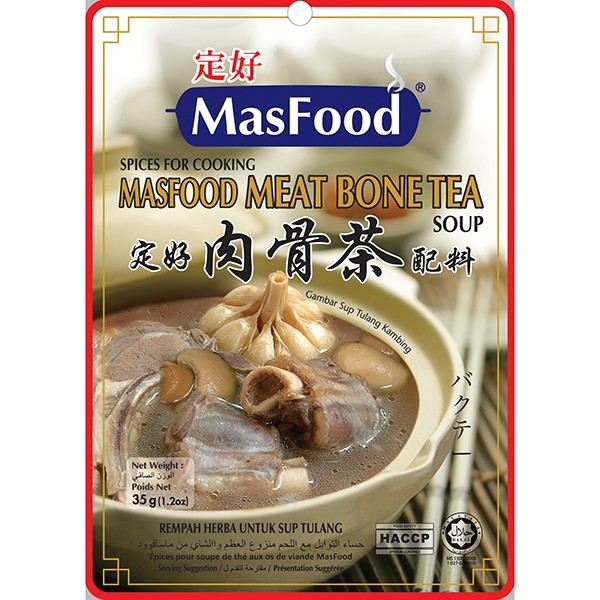 MasFood Meat Bone Tea Soup Spices Spices with Sheet Shaped Herbal