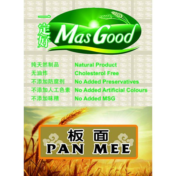 Pan Mee Noodle Series