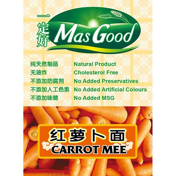 Carrot Mee Noodle Series