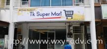 TK Super Mart Polycarbonate Signage Normal Signboard
