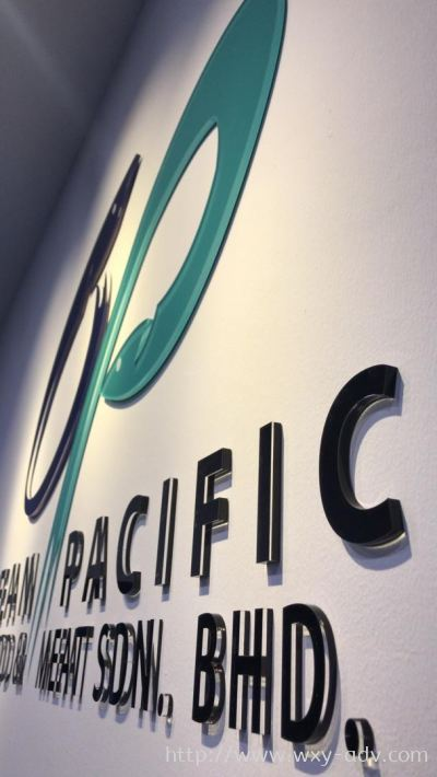 Ocean Pacific Seafood & Meat Sdn. Bhd. Acrylic Signage