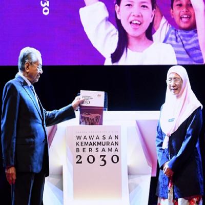 """敦马:让马崛起成新""""亚洲之虎""""· 2030愿景 共享繁荣"""
