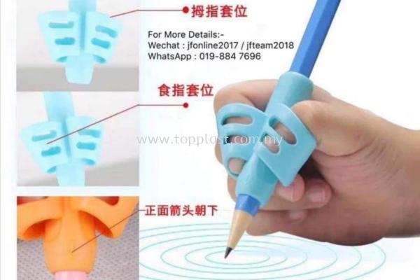 Pencil Grip �ձ���