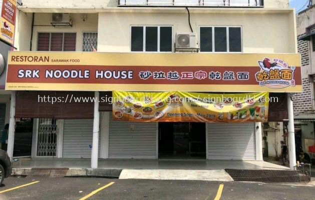 Srk noodle house light box at cheras Kuala Lumpur