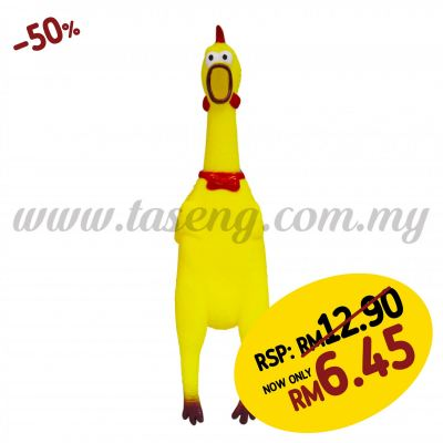 Shrilling Chicken Squeeze Toy (T129-FD810)