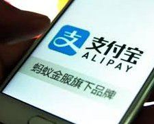 Alipay reports rising overseas transactions during National Day holiday Others