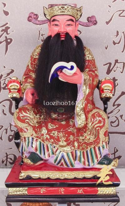 """(以前)16"""" 城隍爷 (极彩K金)"""