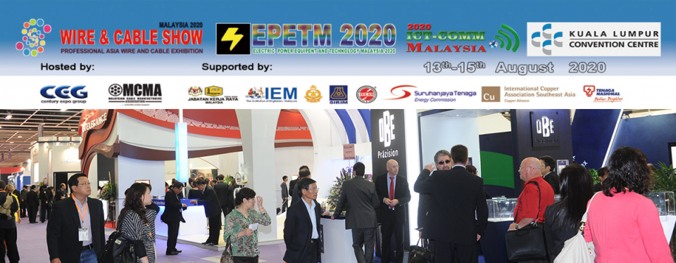 Wire & Cable Show Malaysia 2020 August 2020