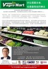 V-AgroMart Investment V-AgroMart Investment