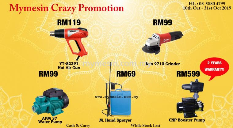 Deepavali : Mymesin Crazy Promotion