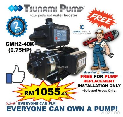 TSUNAMI CMH2-40K (0.75HP) FREE PUMP REPLACEMENT INSTALLATION SERVICE IN KL & KLG AREAS ONLY