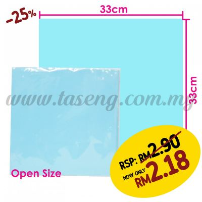 Tissue Baby Blue (P-TI-BB)