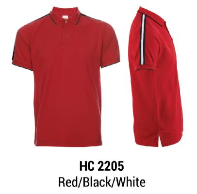 HC 2205