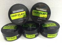ST HAIR CLAY+ TEXTURIZING 100ML
