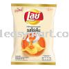 泰国乐事薯片~咸蛋口味 (Thai Lays Potato Chips Salted Egg Flavor) 薯片 (Potato Chips) 泰国食品 (Thai Snack)