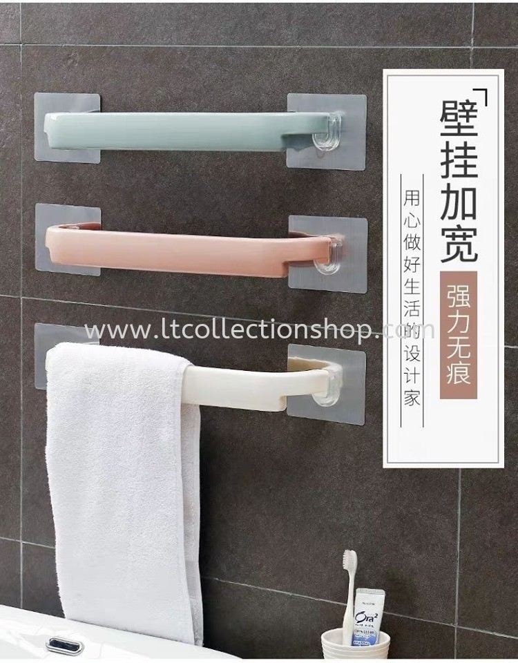 PUNCH-FREE KITCHEN BATHROOM STORAGE POLE PRE.ORDER 预购 071019~121019 PRE.ORDER 预购