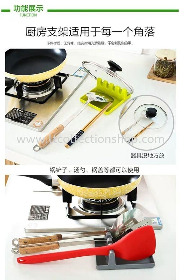 KITCHEN TOOL STAND PRE.ORDER 预购 071019~121019 PRE.ORDER 预购