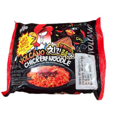 韩国火辣鸡拉面~咖喱味 (Paldo Volcano Chicken Noodle Curry Flavor)