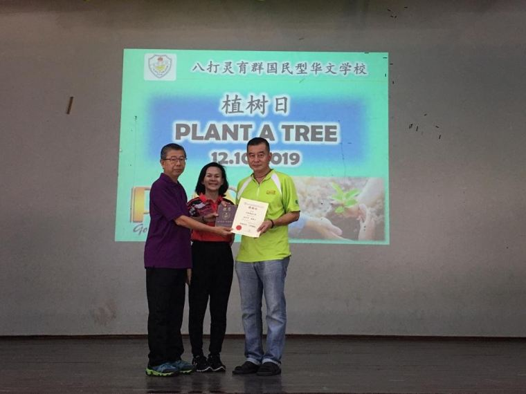 12.10.2019 PASS sponsored 61 trees to SJKC Yuk Chyun,PJ