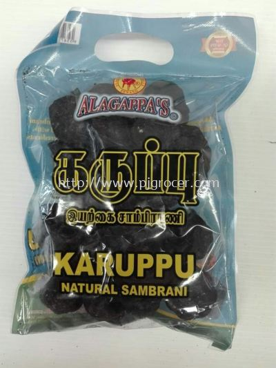 Alagappas Black Natural Sambarani